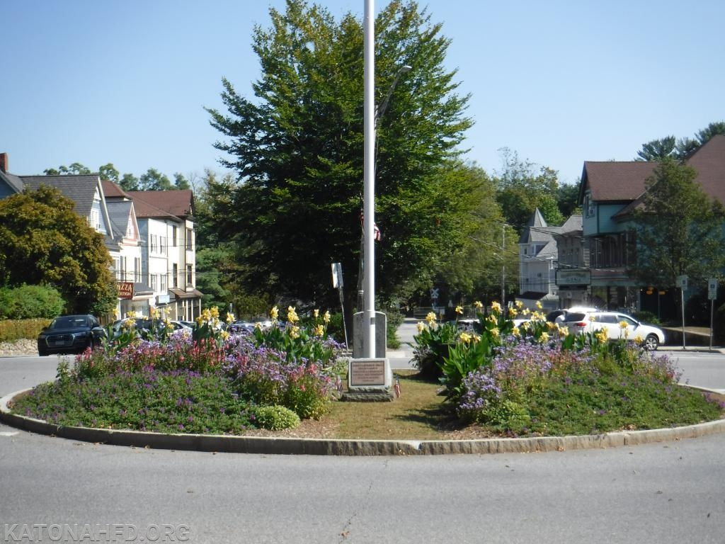 Lawrence Circle in the heart of Katonah at the intersection of Parkway and Bedford Road.